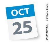 october 25   calendar icon  ... | Shutterstock .eps vector #1196321128