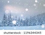 mysterious landscape majestic... | Shutterstock . vector #1196344345
