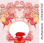 chinese zodiac the year of pig  ... | Shutterstock . vector #1196365765