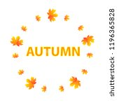 wreath of yellow autumn leaves | Shutterstock .eps vector #1196365828
