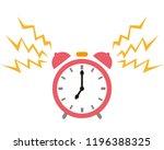 clock timer time alarm | Shutterstock .eps vector #1196388325