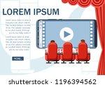 pocket cinema concept design....   Shutterstock .eps vector #1196394562