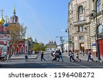 moscow  russia  september  01 ... | Shutterstock . vector #1196408272