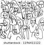 crowd of abstract people. | Shutterstock .eps vector #1196411122