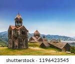 medieval armenian monastery... | Shutterstock . vector #1196423545
