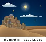 a christmas nativity scene... | Shutterstock .eps vector #1196427868