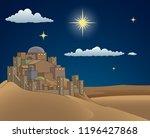 a christmas nativity scene... | Shutterstock .eps vector #1196427868