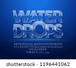 vector iced water drops text... | Shutterstock .eps vector #1196441062