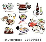 japanese food _part 2 | Shutterstock .eps vector #119644855