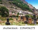 medieval monastery srbanes ... | Shutterstock . vector #1196456275