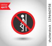 do not lean vector sign.... | Shutterstock .eps vector #1196460958