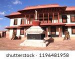 ouarzazate  morocco   october... | Shutterstock . vector #1196481958