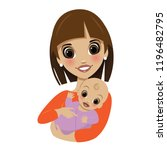 cute cartoon mom holding and... | Shutterstock .eps vector #1196482795