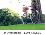 bicycle in the park | Shutterstock . vector #1196486692