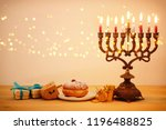image of jewish holiday... | Shutterstock . vector #1196488825