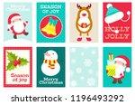 set of christmas banner ... | Shutterstock .eps vector #1196493292
