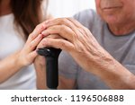 close up of senior father and... | Shutterstock . vector #1196506888
