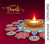 happy diwali festival card with ... | Shutterstock .eps vector #1196513932