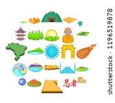 relocation icons set. cartoon... | Shutterstock .eps vector #1196519878