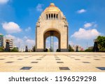 the monument to the revolution... | Shutterstock . vector #1196529298