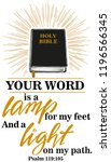 Bible  Psalm 119  105 ...