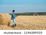 agronomist farmer in jeans ...   Shutterstock . vector #1196589535