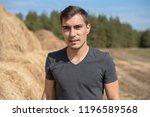 frontal authentic portrait of...   Shutterstock . vector #1196589568