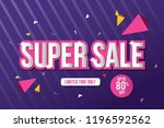 super sale banner template.... | Shutterstock .eps vector #1196592562