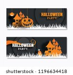 halloween party invitations... | Shutterstock .eps vector #1196634418