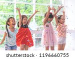 kids are playing and throwing... | Shutterstock . vector #1196660755