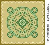 folk  tribal design  motif ... | Shutterstock .eps vector #1196663032