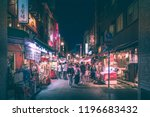 kobe   aug  18 2018  night life ...   Shutterstock . vector #1196683432