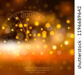 christmas or new year card with ... | Shutterstock .eps vector #1196689642