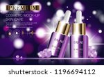 hydrating facial serum for... | Shutterstock .eps vector #1196694112