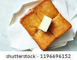 toast with margarine  | Shutterstock . vector #1196696152