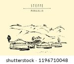 view of mongolia. yurts  gers ...   Shutterstock . vector #1196710048