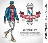 barbershop flyer with pole ... | Shutterstock .eps vector #1196730682