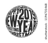 happy new year 2019. lettering... | Shutterstock .eps vector #1196731468
