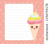 card design with kawaii ice... | Shutterstock .eps vector #1196745178