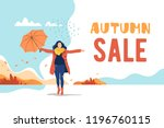 autumn sale. young happy woman... | Shutterstock .eps vector #1196760115