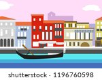 venice city colorful flat style ... | Shutterstock .eps vector #1196760598