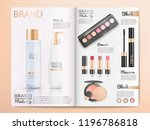 cosmetics products  make up... | Shutterstock .eps vector #1196786818