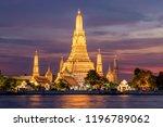 wat arun  the famous landmark... | Shutterstock . vector #1196789062