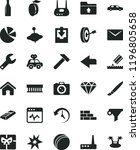 solid black flat icon set... | Shutterstock .eps vector #1196805658