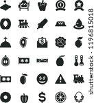 solid black flat icon set... | Shutterstock .eps vector #1196815018