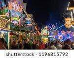 munich  germany   october 4 ... | Shutterstock . vector #1196815792