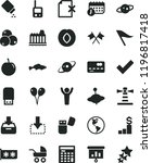 solid black flat icon set wind... | Shutterstock .eps vector #1196817418