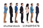 group of seven people with... | Shutterstock . vector #1196895478