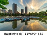 shinobazu pond with small boats ... | Shutterstock . vector #1196904652