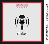 shaker  vector icon | Shutterstock .eps vector #1196906125